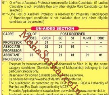 Rachana Sansad Mumbai Recruitment 2018 Apply offline For 17 Posts