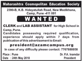 education in a cosmopolitan society Learn more details about maharashtra cosmopolitan education (mce) society, pune.