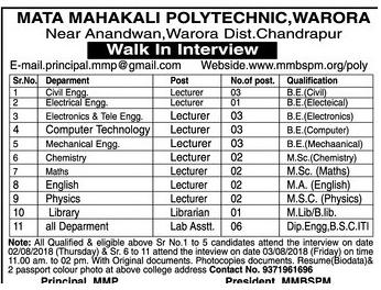 Mata Mahakali Polytechnic Recruitment 2018 Apply Offline For