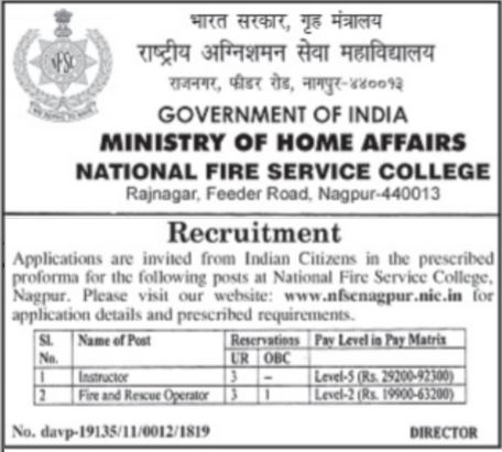 NFSC Nagpur Recruitment 2019 For 07 Posts