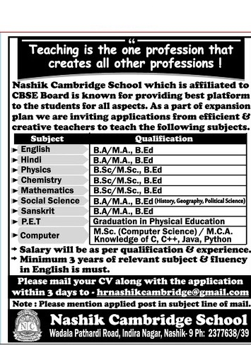 Nashik Cambridge School Recruitment 2019 For 09 Posts