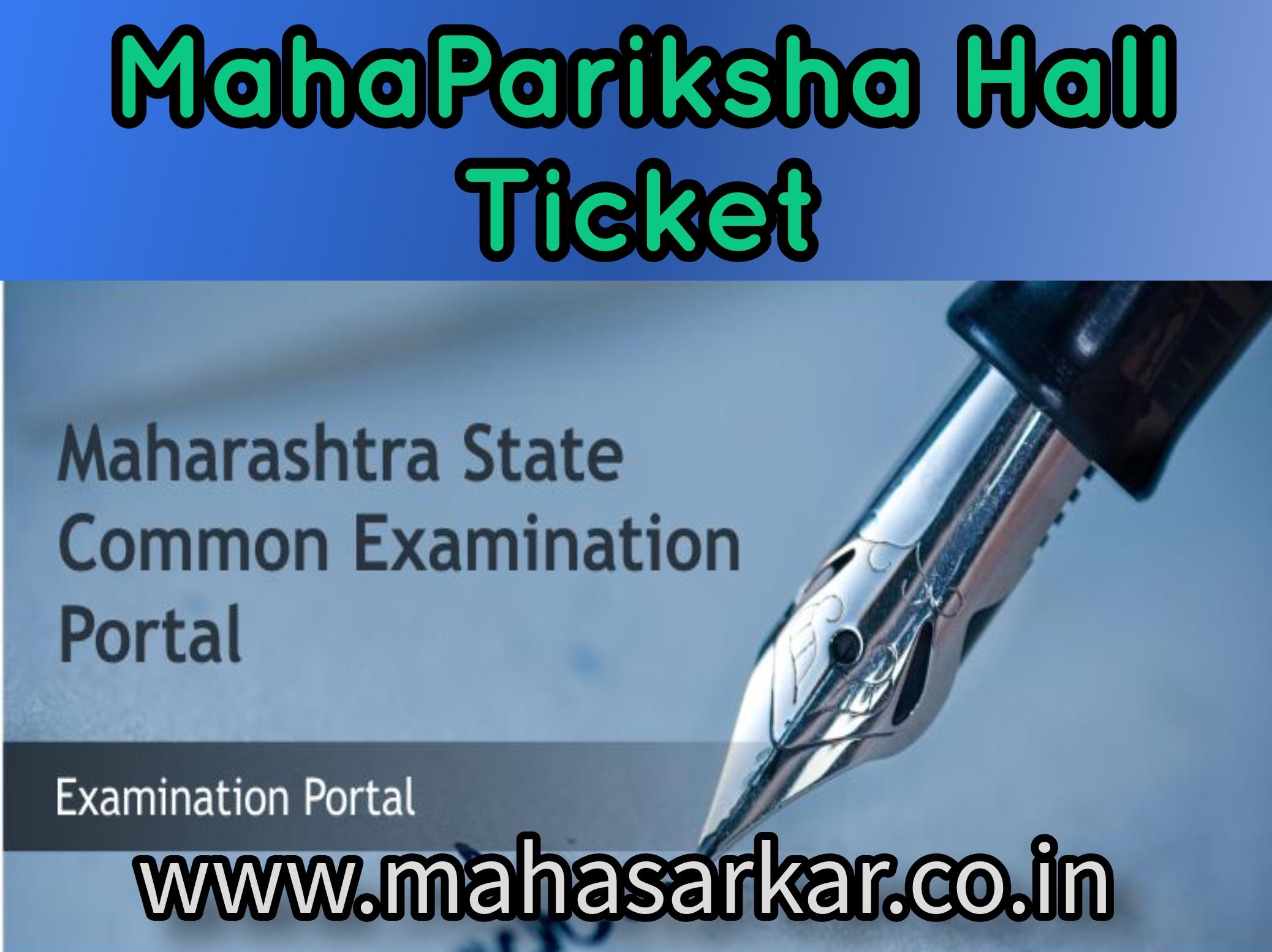 Mahapariksha hall ticket 2020